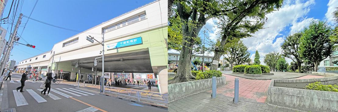 kinuta2-1-19_keyimage.jpg