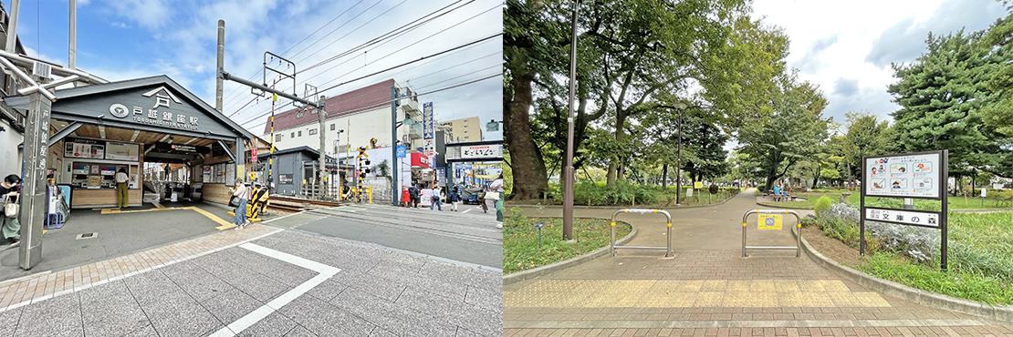 togoshi1-20-6_keyimage.jpg